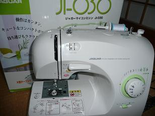 P1110676.JPG